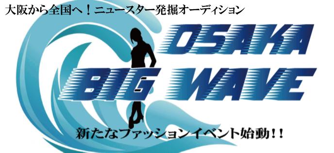 OSAKA BIG WAVE