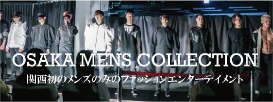 OSAKA MENS COLLECTION