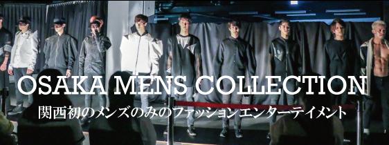 OSAKA MENS COLLECTION