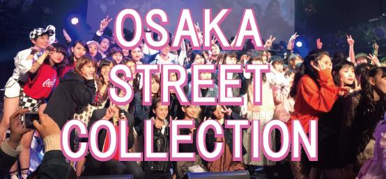 OSAKA STREET COLLECTION